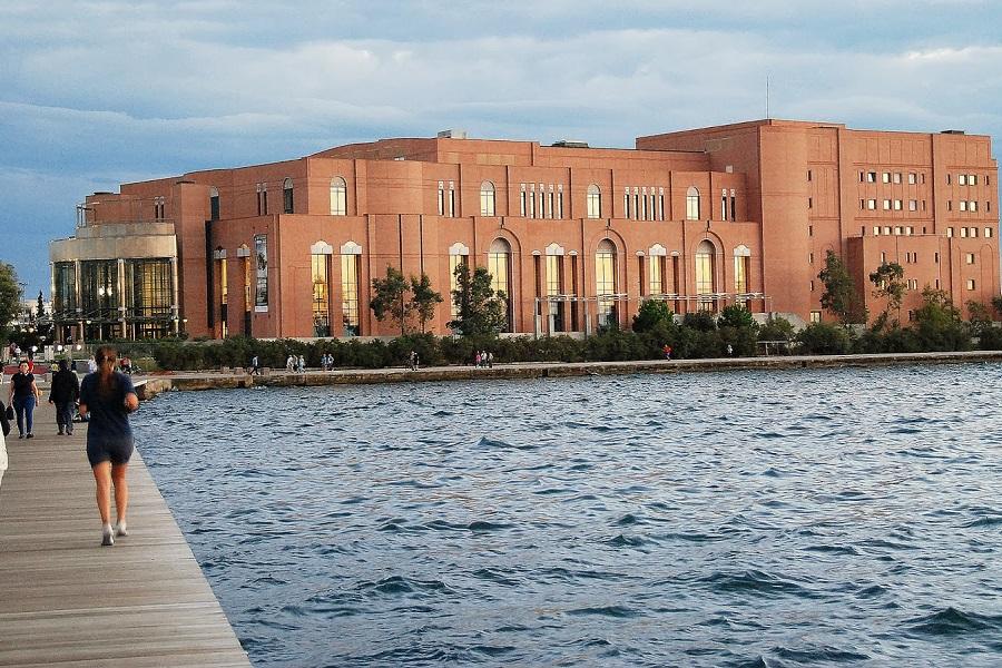 Το Μέγαρο Μουσικής Θεσσαλονίκης τιμά την 102η επέτειο της Γενοκτονίας των Ποντίων