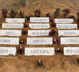 Μεταφορά 15 μαρμάρινων επιγραφών με ονόματα πόλεων στο Ωραιόκαστρο