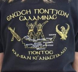 Έρχονται εκλογές στην «Παναγία Σουμελά» Σαλαμίνας