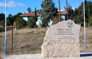 Τιμή στους νεκρούς της Γενοκτονίας των Ελλήνων του Πόντου στον Ακρίτα Κιλκίς