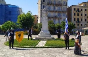Η Κέρκυρα τίμησε τα 353.000 θύματα της Γενοκτονίας (βιντεο, φωτο)