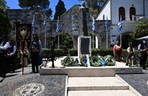 Η Κως τίμησε την ημέρα μνήμης της γενοκτονίας των Ελλήνων του Πόντου (φωτο)