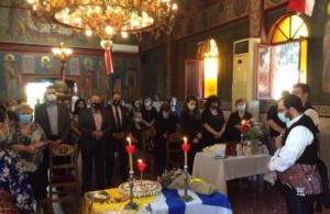 Η «Νέα Τραπεζούντα» Ελευσίνας τίμησε τους γενοκτονημένους προγόνους