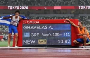 Παραολυμπιακοί Αγώνες: «Χρυσός» ο Γκαβέλας με παγκόσμιο ρεκόρ στα 100 μέτρα!