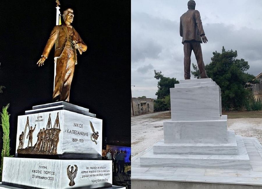 ΠΟΕ και ΠΟ ΗΠΑ-Καναδά για το βανδαλισμό του μνημείου του Νίκου Καπετανίδη: «Άνανδρη βανδαλιστική πράξη»