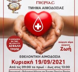 Εθελοντική αιμοδοσία στην Ένωση Ποντίων Πιερίας