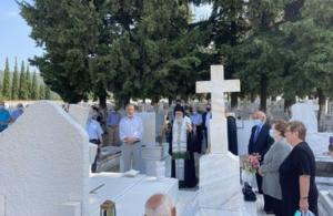 Πραγματοποιήθηκε το ετήσιο μνημόσυνο για τον Αλέξανδρο Μπαλτατζή