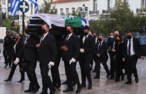 Εθνικό πένθος: Σήμερα το ύστατο χαίρε στη Φώφη Γεννηματά