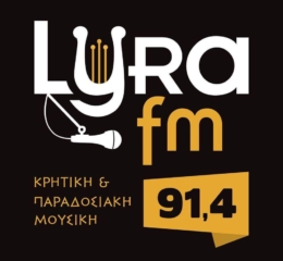 Ο πρόεδρος και η γγ της ΠΟΕ καλεσμένοι στον LYRA FM