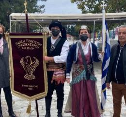 Ωραιόκαστρο: Με τιμή και λαμπρότητα τιμήθηκε η Ημέρα Μνήμης του Μακεδονικού Αγώνα (φωτο)