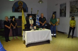 Πραγματοποιήθηκε ο αγιασμός στην «Παναγία Σουμελά» Σαλαμίνας